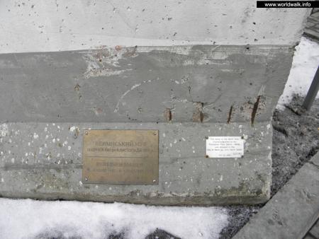 Фото: Фрагмент Берлинской стены