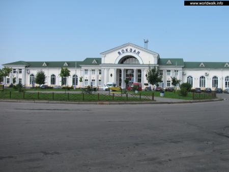 Фото: Железнодорожный вокзал Полтавы, вокзал Полтава-Киевская