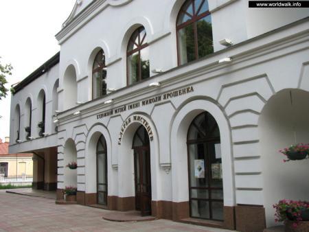 Фото: Полтавский художественный музей им. Н. А. Ярошенко
