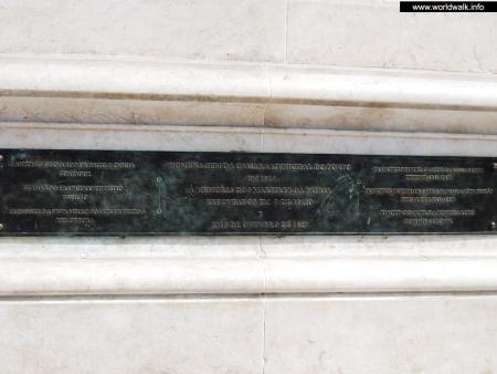 Фото: Памятник Педру IV