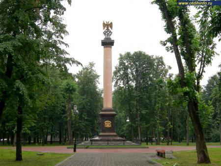 Фото: Памятник П.Г. Демидову (Ярославль)
