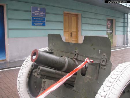 Фото: Музей вооруженных сил Украины