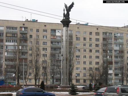Фото: Памятник дружбе Киева и Сантьяго-де-Чили