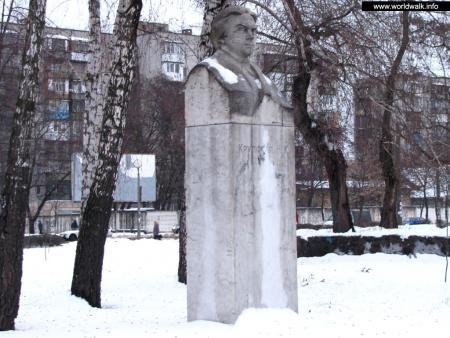 Фото: Памятник-бюст Н. К. Крупской