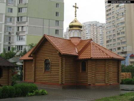 Фото: Церковь Богоявления Господня и церковь Жен-мироносиц