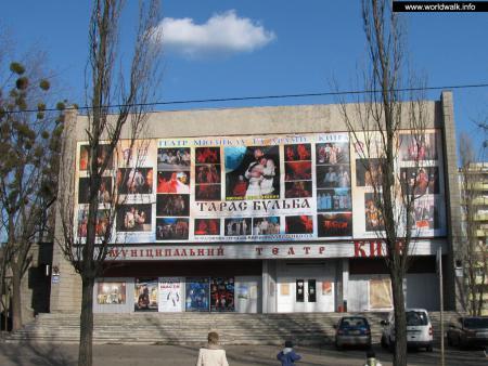 Фото: Муниципальный театр Киев