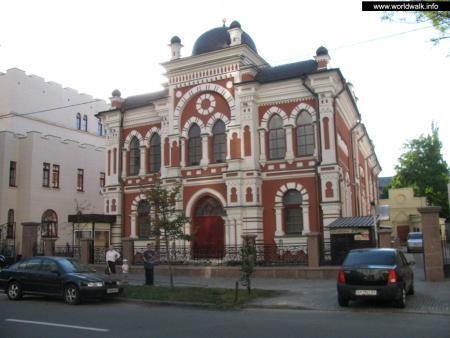 Фото: Большая хоральная синагога, синагога Розенберга