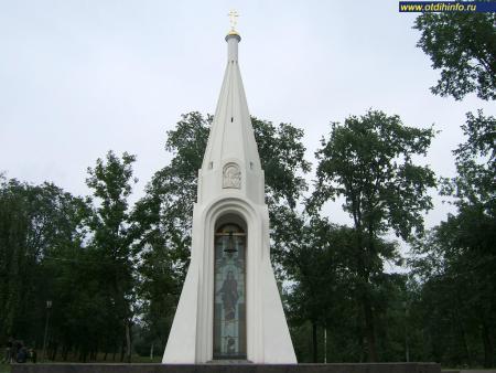 Фото: Памятник «Народному ополчению 1612 года от благодарных потомков» (Ярославль)