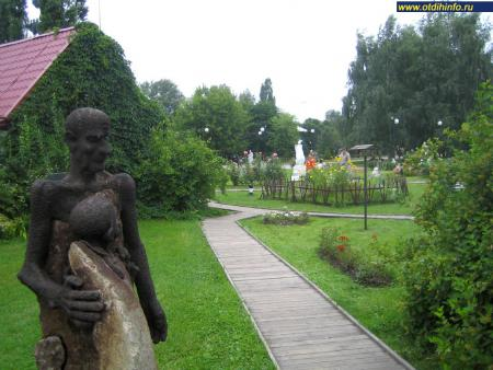 Фото: Музеон, парк искусств «Музеон»