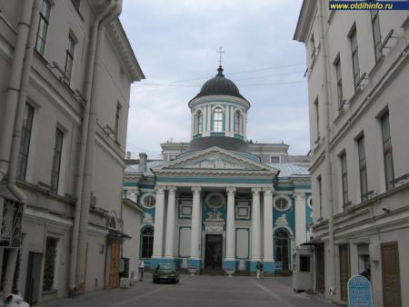 Фото: Армянская Апостольская Церковь (Церковь Св. Екатерины, Санкт-Петербург)