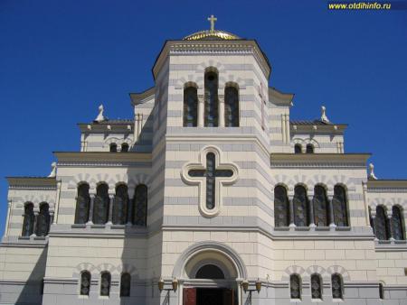 Фото: Владимирский собор в Херсонесе (Севастополь)