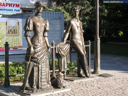 Фото: Скульптурная композиция «Антон Чехов и дама с собачкой» (Ялта)