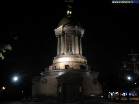 Фото: Храм-часовня во имя Святой Троицы