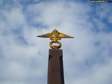 Фото: Памятник «Пограничникам Отечества» (Москва)