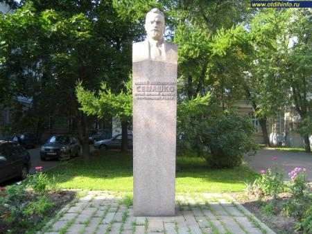 Фото: Памятник Н.А. Семашко (Москва)