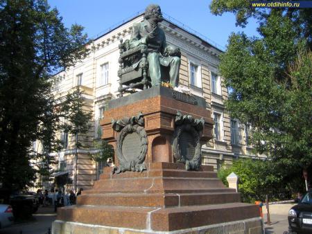 Фото: Памятник Н.И. Пирогову (Москва)