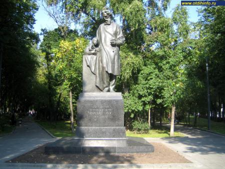 Фото: Памятник Н.Ф. Филатову (Москва)