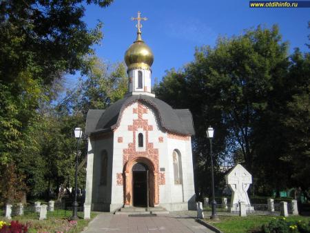 Фото: Часовня святого благоверного князя Даниила Московского