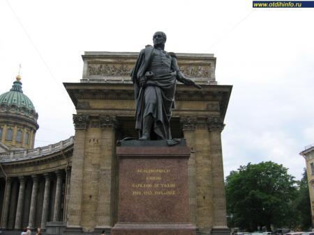 Фото: Памятник М.Б. Барклаю-де-Толли перед Казанским собором, Санкт-Петербург