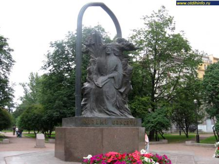 Фото: Памятник Низами Гянджеви, Санкт-Петербург