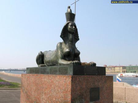 Фото: Памятник жертвам политических репрессий, «Сфинксы» Михаила Шемякина, Санкт-Петербург