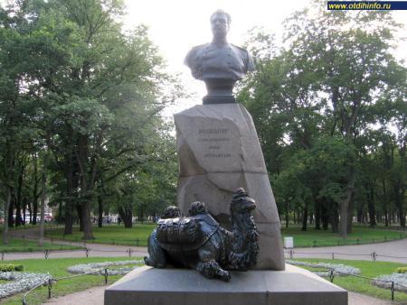 Эконом памятник Волна в камне Выставочный центр надгробие лоренцо медичи