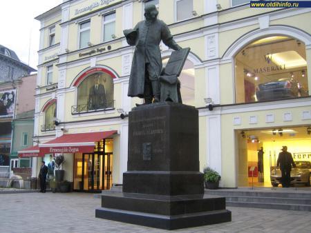 Фото: Памятник первопечатнику Ивану Федорову