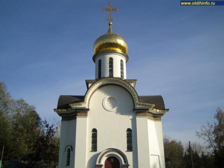 Фото: Церковь святой блаженной Ксении Петербургской