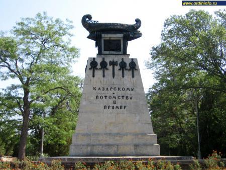 Фото: Памятник А. И. Казарскому, памятник бригу «Меркурий»