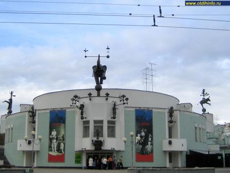 Фото: Театр зверей им. В.Л. Дурова, театр «Уголок дедушки Дурова»