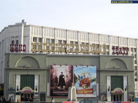 Фото: Кинотеатр Художественный