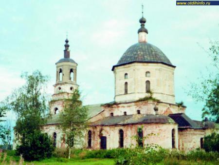 Фото: Церковь богоявления Господня