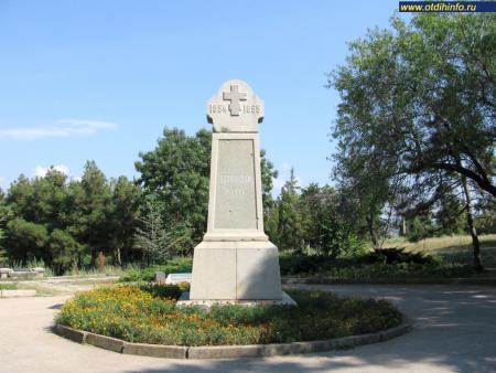 Фото: Памятник Язоновскому редуту