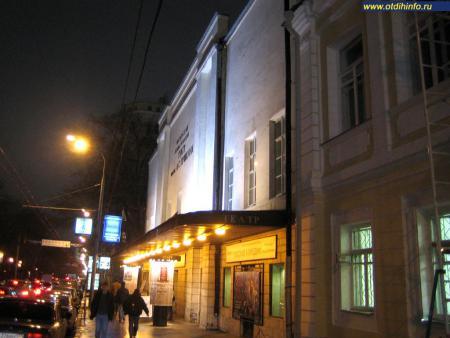 Фото: Театр им. А. С. Пушкина, Московский драматический театр им. А. С. Пушкина