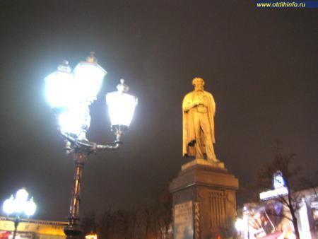 Фото: Памятник А. С. Пушкину