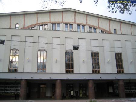 Фото: Театр имени Моссовета, Государственный академический театр имени Моссовета