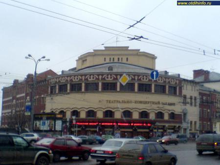 Фото: Театрально-концертный зал ЦДКЖ