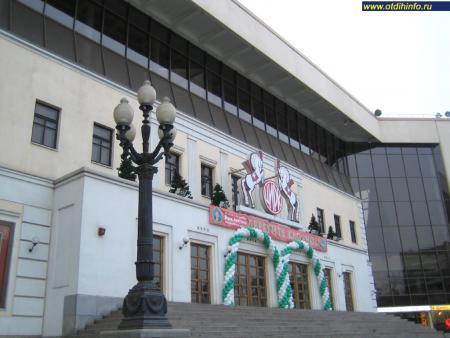 Фото: Московский цирк Никулина на Цветном бульваре