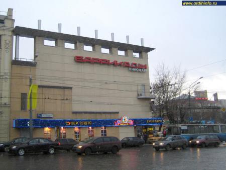 Фото: Кинотеатр Баррикады, Каро Фильм