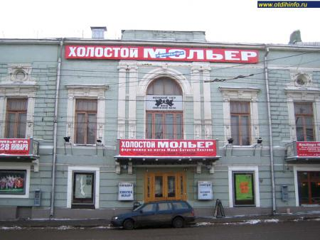 Фото: Московский театр «Школа современной пьесы»