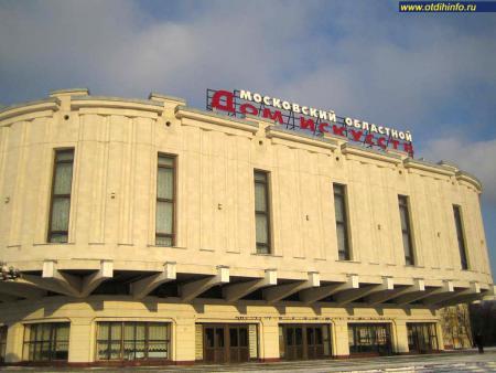 Фото: Театр Островского, Московский областной драматический театр им. А. Н. Островского
