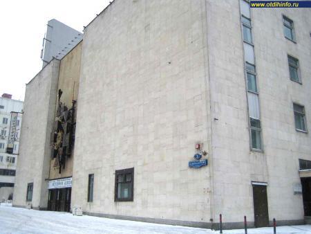 Фото: Театр Образцова, Государственный академический центральный театр кукол им. С. В. Образцова