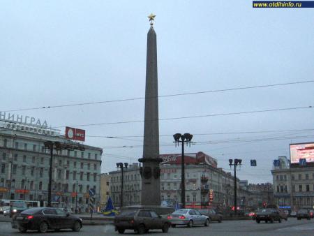 Фото: Обелиск «Городу-герою Ленинграду»