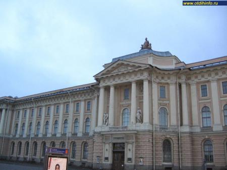 Фото: Музей Российской Академии художеств