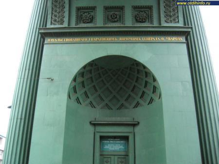 Фото: Нарвские триумфальные ворота
