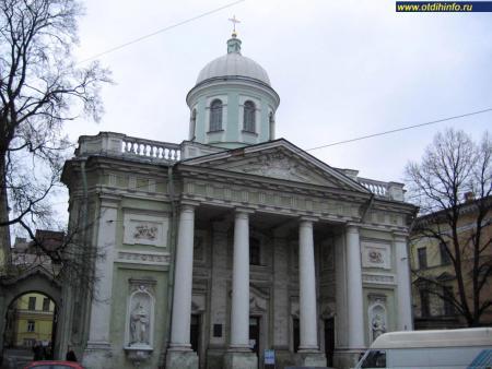 Фото: Лютеранская церковь святой Екатерины