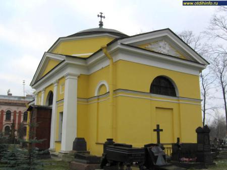 Фото: Армянская церковь Воскресения Христова