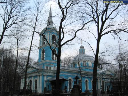 Фото: Церковь Смоленской иконы Божией Матери