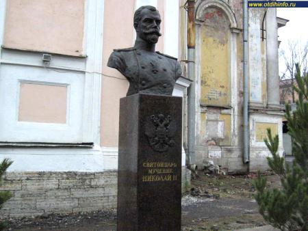 Фото: Памятник Николаю II