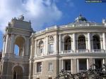 Оперный театр, Одесский государственный академический театр оперы и балета
